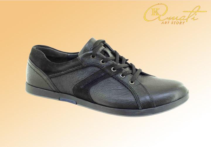 мужские кроссовки недорого киев 281