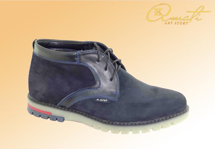 Зимняя мужская обувь оптом от производителя 5895