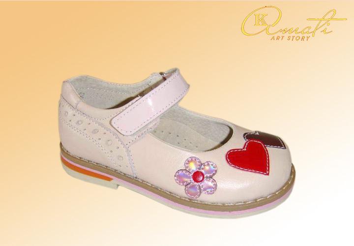 детская обувь оптом Одесса 60132-494-528