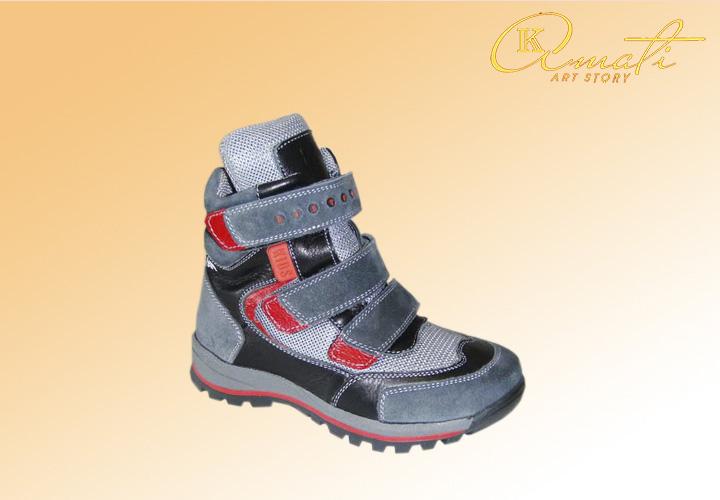 детская обувь Украина 60303-221-49