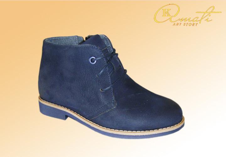 купить дешевая детская обувь оптом 39700-205