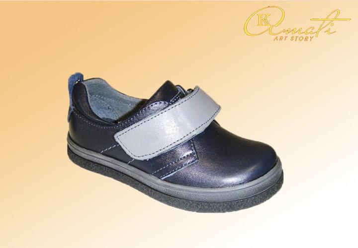 Детская обувь для мальчиков 60120-223-521