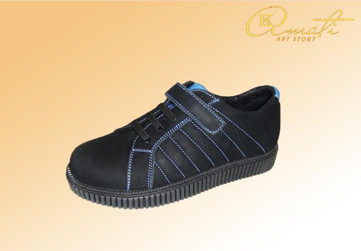 детская спортивная обувь оптом 60121-1-218