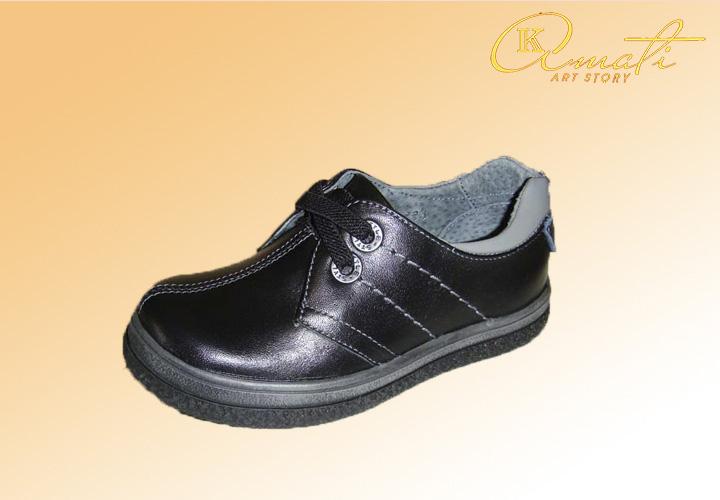 Детские кроссовки оптом от фабрики 60135-221-521
