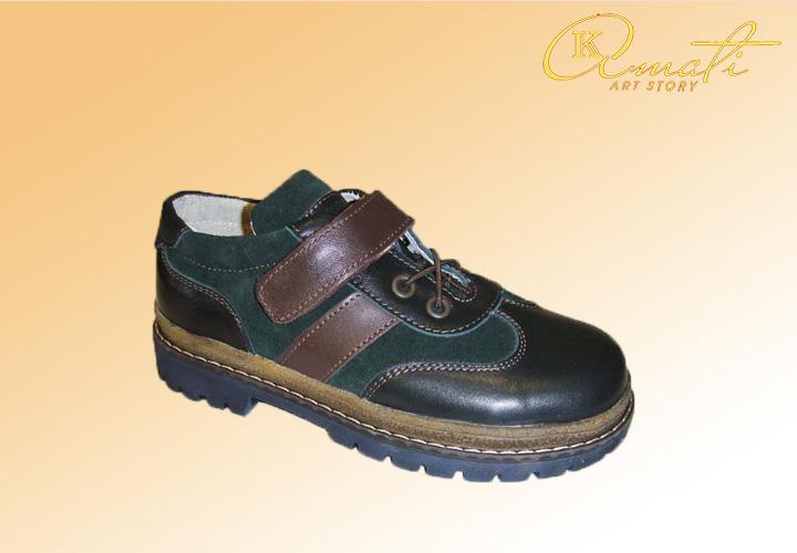 Детские ботинки оптом Киев 60136-154-325