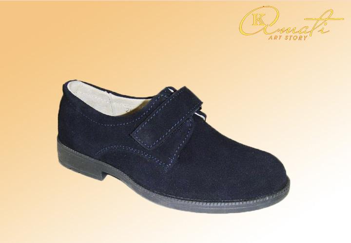 Купить оптом детские ботинки Украина 60203-48