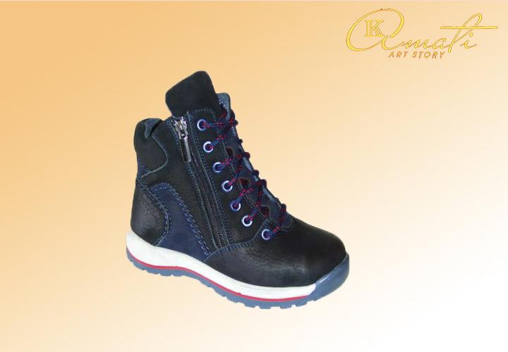 Купить оптом детскую зимнюю обувь 60304-1-205