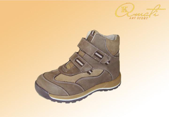 Зимняя детская обувь оптом 60310-3-14