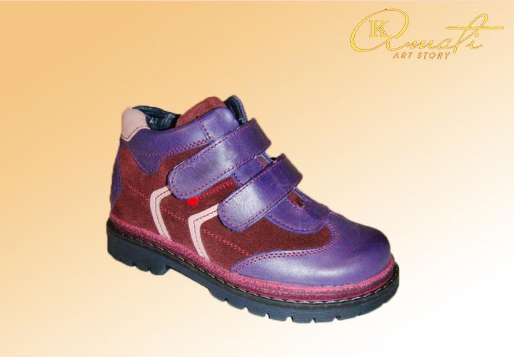 Зимние ботинки для детей оптом 60401-383-51