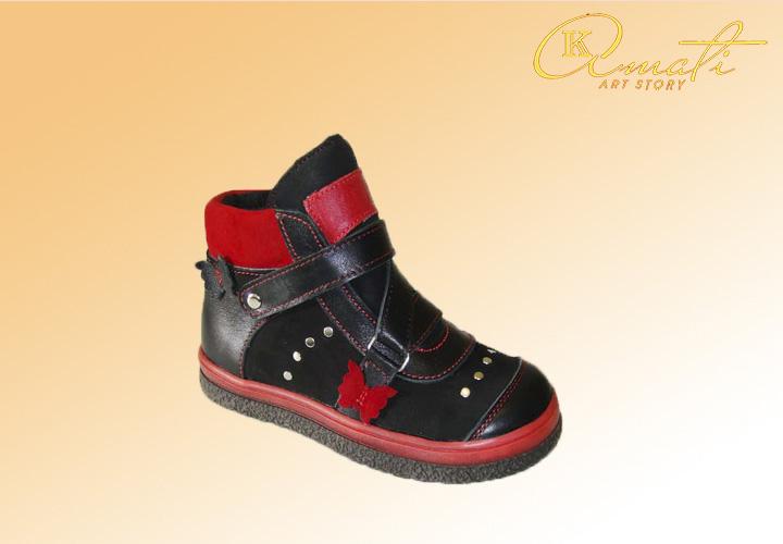 Оптом обувь для детей 60404-1-221