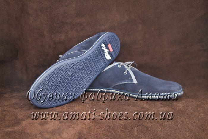 Спортивные туфли  300