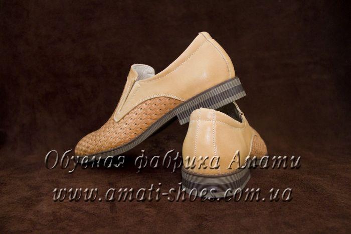 Туфли мужские 205
