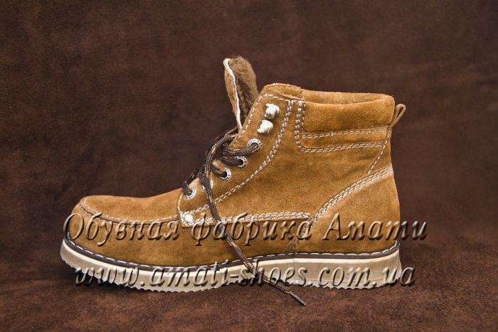 Зимние ботинки 609