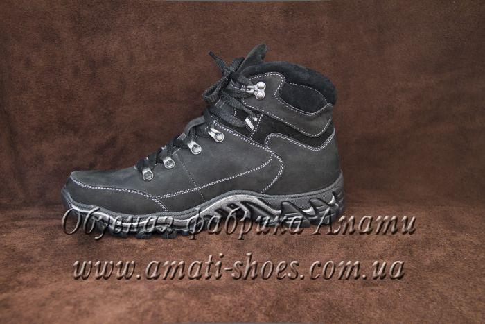 Зимние ботинки 702