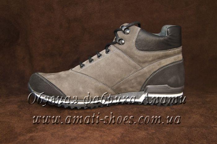 Зимние ботинки 706