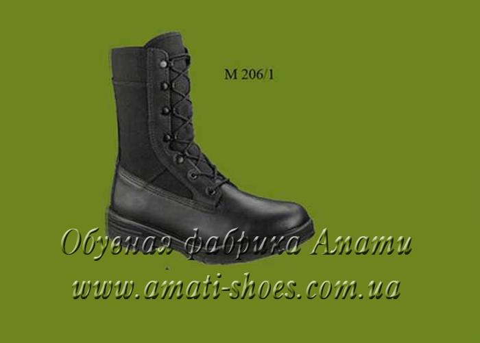 http://amati-shoes.com.ua/wp-content/themes/twentyten/wig.php?src=http://amati-shoes.com.ua/wp-content/files_mf/1407929659m206_1.jpg