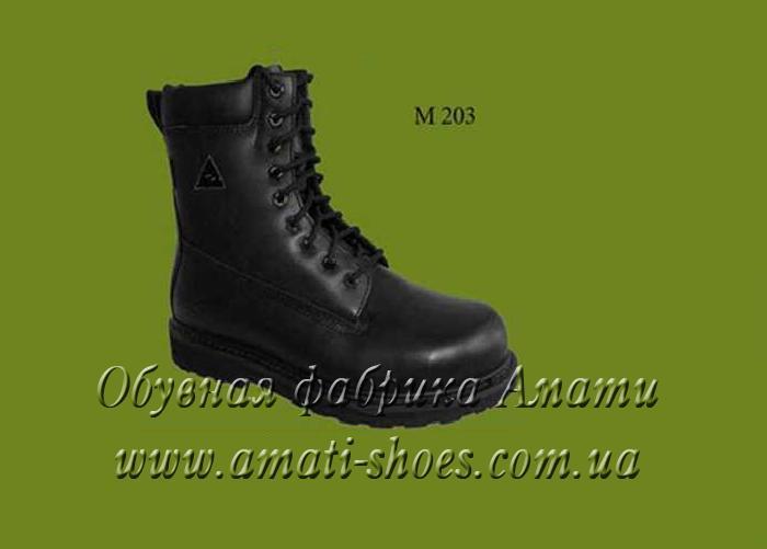 http://amati-shoes.com.ua/wp-content/themes/twentyten/wig.php?src=http://amati-shoes.com.ua/wp-content/files_mf/1407930198m206_3.jpg