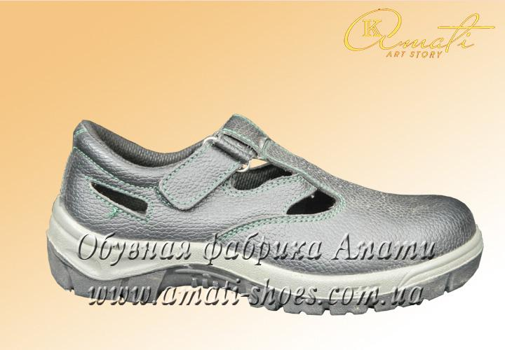 рабочая обувь р2