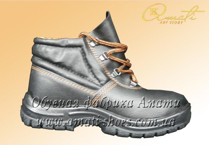 рабочая обувь р1