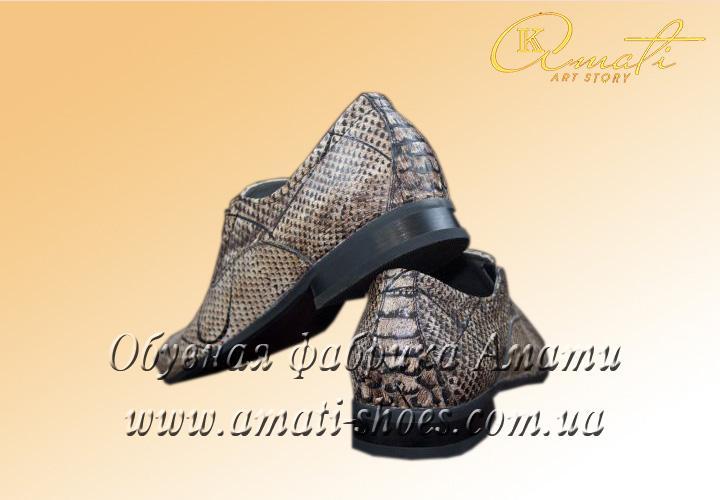 Туфли мужские 208