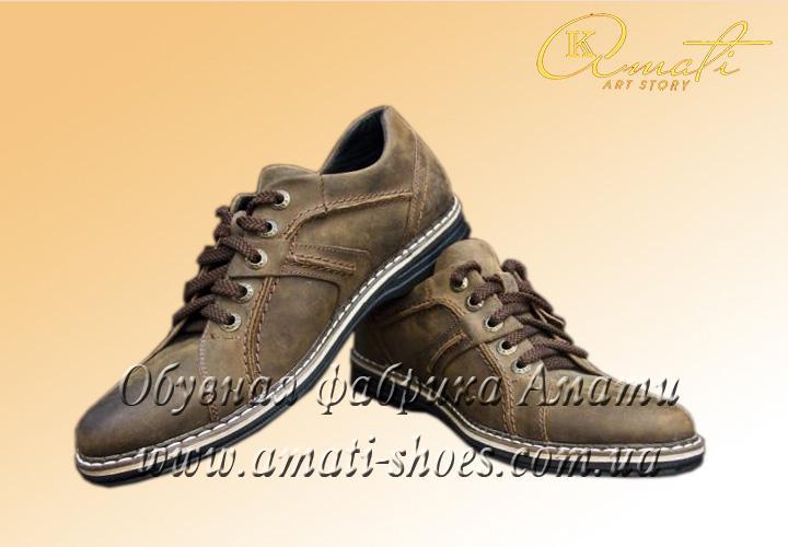 Мужские туфли  306