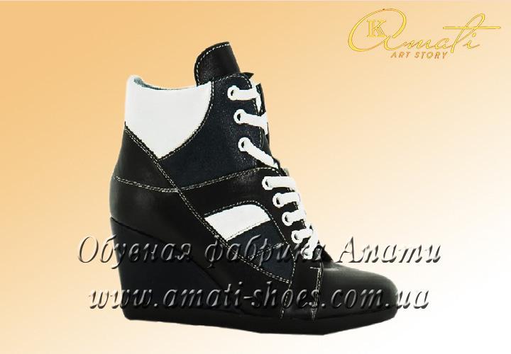 обувь зимняя 8532