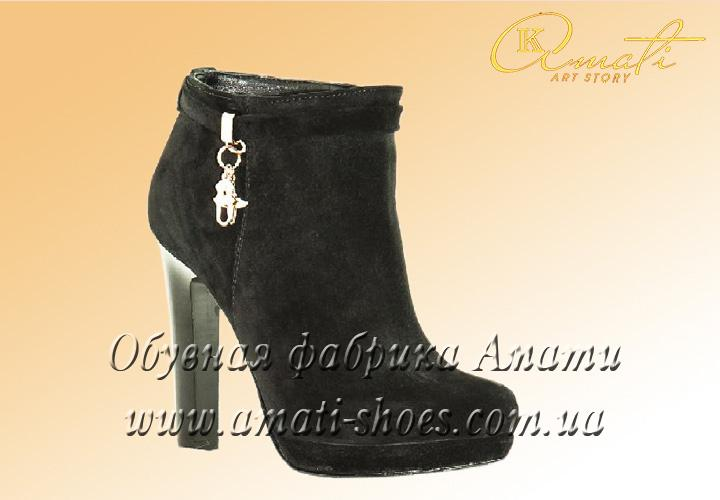 обувь 9812