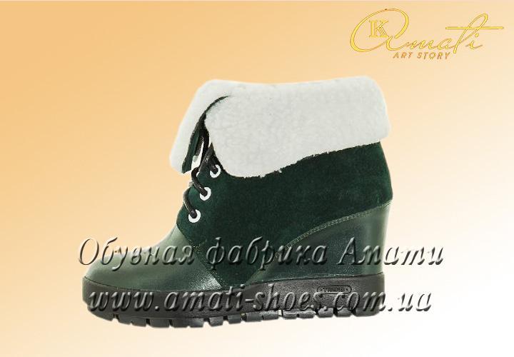 зимние ботинки 8542