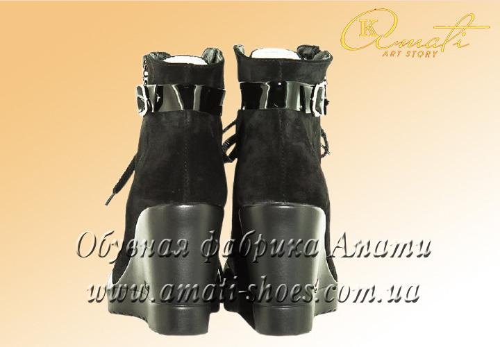 зимняя обувь 8523