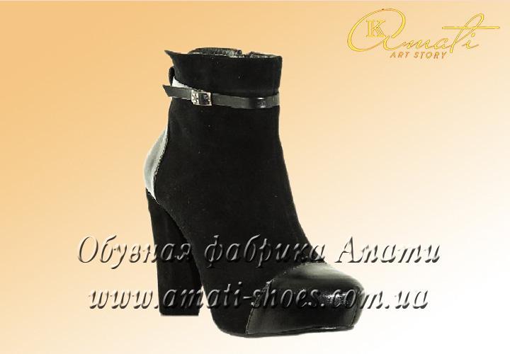 обувь зима 8517