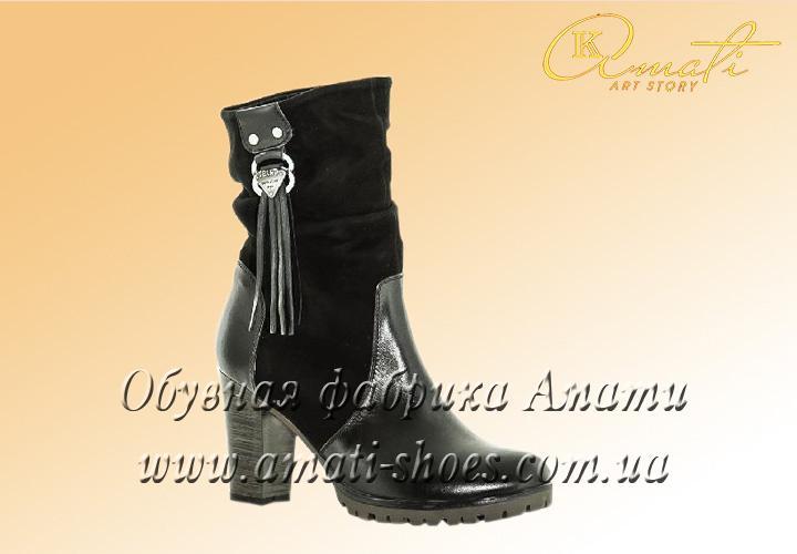зимняя обувь 7120