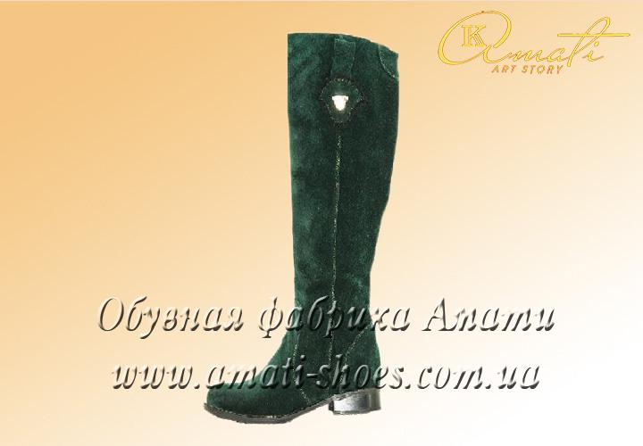 обувь зимняя 2536