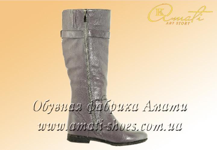 зимняя обувь 1094
